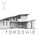 FURUSATO-TOKOSHIE
